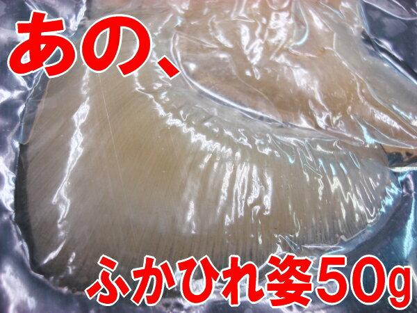 ☆☆☆『フカヒレの姿』50g☆☆☆共同購入ではスープ部門第1位を獲得した「ふかひれ」が、皆さまのリクエストにお応えして