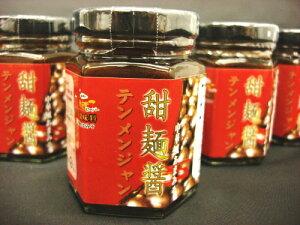 炒め物にはコレ!回鍋肉(ホイコーロー)でも大活躍です「老騾子」甜麺醤(テンメンジャン)115g...