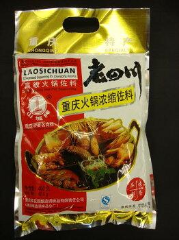 『老四川』火鍋の素、火鍋スープしゃぶしゃぶ調味料火鍋パーティーにもってこい!『激辛』ですのでご注意ください。☆お好きな辛さに調節して使えます。