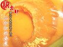 【4個以上ご注文の特価はこちらから】『訳あり』ふかひれ姿煮【送料無料】最高級の吉切鮫の尾びれのみ使用☆TV・雑誌で紹介されました!【楽ギフ_包装】【RCP】05P03Sep16