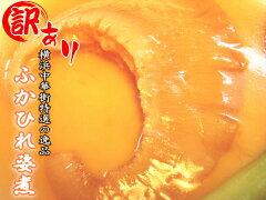 日本テレビ「スッキリ!!」で紹介されました♪「割れ」「欠け」「くだけ」といった訳ありふかひ...