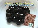 ★乾燥ものとは違う生タイプならではの風味をお楽しみ下さいっ★ブラックタピオカ500gでレシピ...