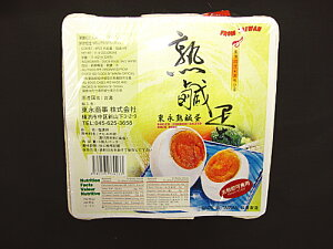 台湾ブランドの茹塩蛋(茹で塩玉子)本場台湾ではお粥のトッピングとして人気の商品です☆