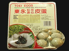 さらにお安くなりました!もみ殻が付いていないので手軽に食べられます。台湾の高級ピータン『...