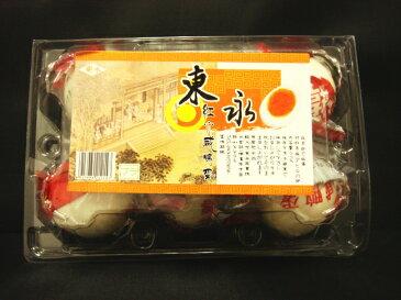 中国茹塩蛋(茹で塩卵)お粥のトッピングとしても人気の塩玉子です☆【RCP】【おうち中華】