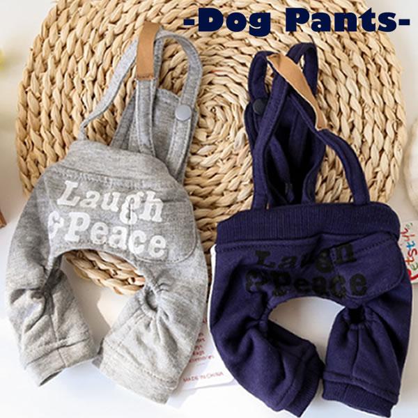 〓犬 服 犬服 小型犬 スウェット カバーオール つなぎ ズボン ドッグウエア S M L XL グレー ネイビー