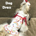 ■SALE■犬 服 春夏 犬服 春夏 小型犬 レインボー キャミ ワンピース ドッグウエア XS S M L XL