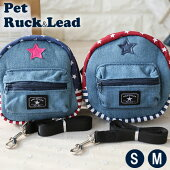 犬犬用リード付きリュックお散歩マナー用品マナー袋SMレッドネイビー