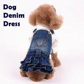 犬服犬服小型犬デニムオーバーオールワンピースドッグウエアXSSMLXL