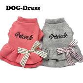 新作犬服犬服秋冬フリース素材リボン付きワンピースピンクグレー
