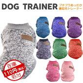 新作犬服犬服カラフルカジュアルシンプルトレーナー小型犬XSSMLXL