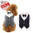 犬服 犬 服 フォーマル 前開き タキシード 男の子 誕生日 結婚式 イベント ドッグウエア S M L XL グレー ネイビー その1