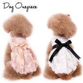 新作犬服犬服エレガントリボン付きバルーンワンピースピンクホワイト