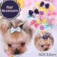 犬犬用ドッグヘアクリップヘアピンヘアアクセサリーリボンキュートな髪留めネイビー/ピンク/イエロー/ライトブルー/ベビーピンク