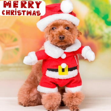 犬 犬服 サンタ サンタクロース クリスマス コスプレ 変装 ドッグウエア XS S M L XL