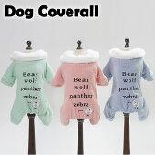 新作犬服犬服小型犬厚手カラフルつなぎズボンドッグウエアSMLXLグリーンブルーピンク