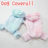 新作犬服犬服小型犬もこもこつなぎカバーオールドッグウエアSMLXLブルーピンク