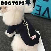 新作犬服犬服小型犬紐付きデザイントップスドッグウエアSMLXL