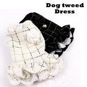 新作犬服犬服チェックツイードエレガントワンピースホワイトブラック