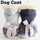 新作犬犬服冬小型犬ファー付フード付きコートアウタードッグウエアネイビーグレー