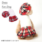 新作犬服犬服小型犬チェックスカートワンピースドッグウエアXSSMLXLXXLレッド