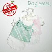 新作犬服犬服小型犬重ね着風トップスリボン付き袖口フリルピンクグリーン