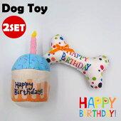 ■SET売り■犬犬用おもちゃ誕生日カップケーキ骨布製ぬいぐるみかわいいキュートインスタ映え