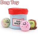 ★SALE★犬 犬用 アイスクリーム アイス かわいい キュート インスタ映え