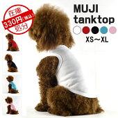 特価犬犬服小型犬中型犬シンプルタンクトップドッグウエアXSSMLXLホワイト/レッド/ブラック/ブルー/ピンク