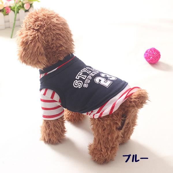 犬 服 犬服 小型犬 重ね着 Tシャツ タンクトップ ドッグウエア XS S M L レッド/ブルー