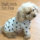 犬服犬服小型犬ハイネックトップスTシャツ水玉ドッグウエアXSSMLXL
