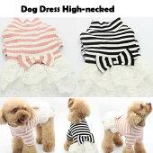 犬服犬服小型犬ボーダーエレガントワンピースドッグウエアXSSMLピンクブラック