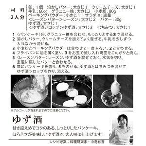 【ゆず酒】500ml/吉乃川/日本酒リキュール/SakeCafe/サキカフェ/ヒアルロン酸配合/カートン入/よしのがわ/新潟/地酒/老舗/酒蔵
