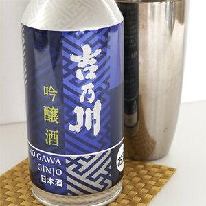 【吟醸酒スリムボトル缶】300ml/新潟/老舗/酒蔵/吉乃川/よしのがわ/吟醸/産直/アルミ缶/アウトドア/レジャー/カジュアル