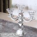 クリスタルキャンドルスタンド 3灯 Sサイズ 燭台 3本 キャンドルホルダー キャンドルスタンド ガラス クリスタル