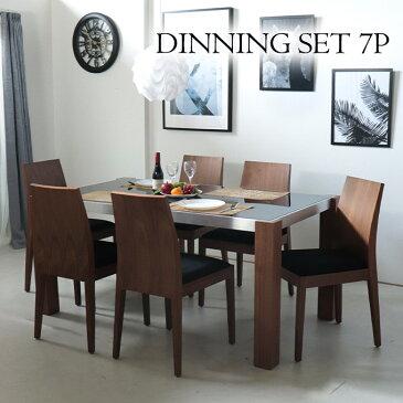 ダイニングテーブルセット7P ダイニング 7点セット 6人掛け 6人用 ウォールナット ガラス 高級 木製 デザイナーズ モダン 【送料無料・開梱設置付き】