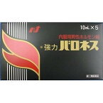【小型宅配便】【第1類医薬品】強力バロネス 10mL×5AP(5アンプル) 日新製薬