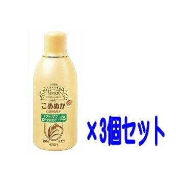 【3個セット】トプラン 米ぬか化粧水 500mlx3個 東京企画販売【小型宅配便】