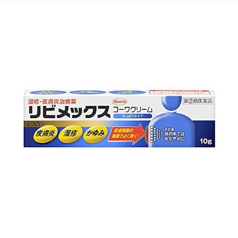 皮膚の薬, 第二類医薬品 (2) 10g
