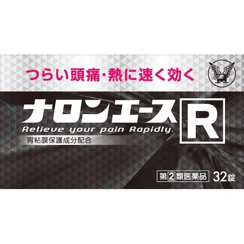 【第(2)類医薬品】ナロンエースR 32錠 大正製薬【メール便送料無料】