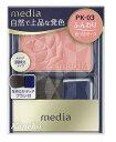 【メール便送料無料】カネボウメディア(media)ブライトアップチークN PK-03