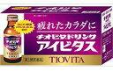【第3類医薬品】チオビタドリンク アイビタス 100mx10本
