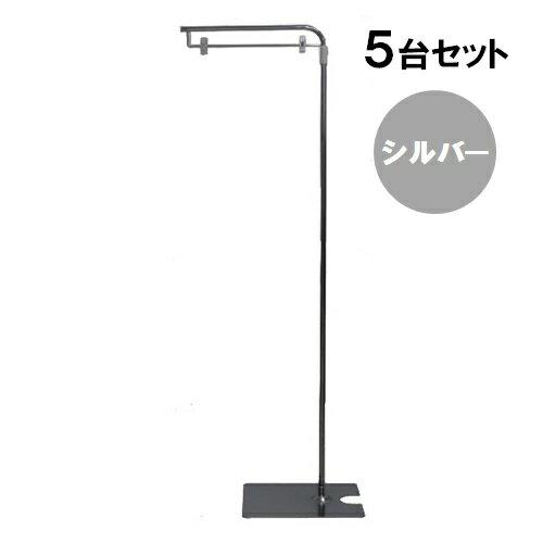 【5台セット】 シルバー YFS-CM