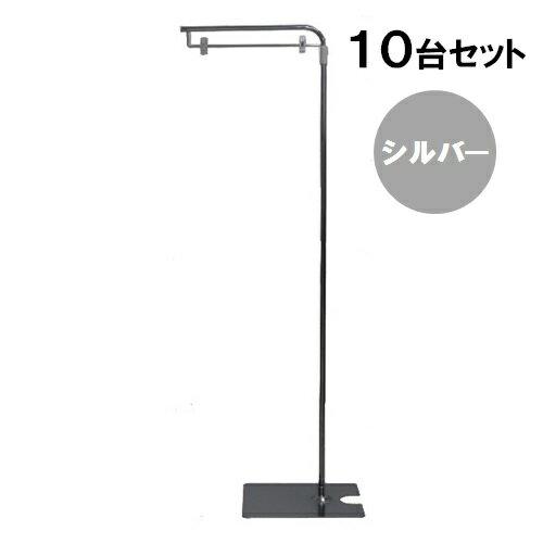 【10台セット】 シルバー YFS-CM