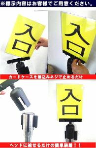【新製品】ベルトパーテーション表示板BLTシリーズ専用簡単装着タイプ