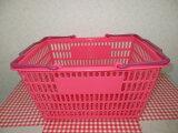 【送料無料】【在庫処分】買い物カゴSL-7【10個セット】本体ピンク 持ち手プリティピンク容量18リッター●●●
