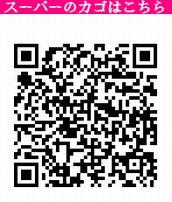 【ほんわかTVに登場】■ポイント5倍■桜カゴYAMATOSTYLEBASKET新色登場!!SL-20(33リッター)本体ピンク持ち手赤10個セットメーカー直販便利・丈夫・省スペース100セット限定NET限定買い物かご