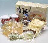 焼肉ヤマト 本場 盛岡冷麺 6食具材入り化粧箱入りセット