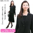 【レンタル】女性礼服109 17号 fy16REN07