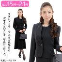 【レンタル】女性礼服114 21号 fy16REN07